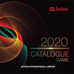 2020 Catalogue Game