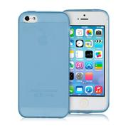 Protective sleeve for iphone5/s(frosted)